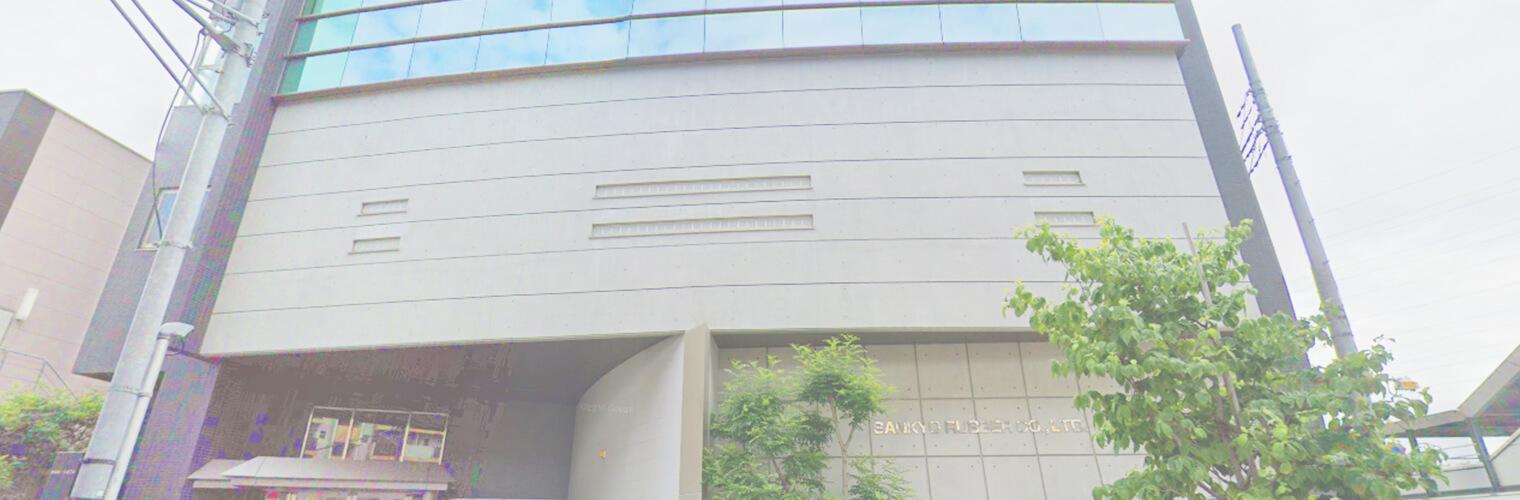再生ゴム・再生樹脂なら三協ゴム株式会社 sankyo rubber co.,ltd 会社情報